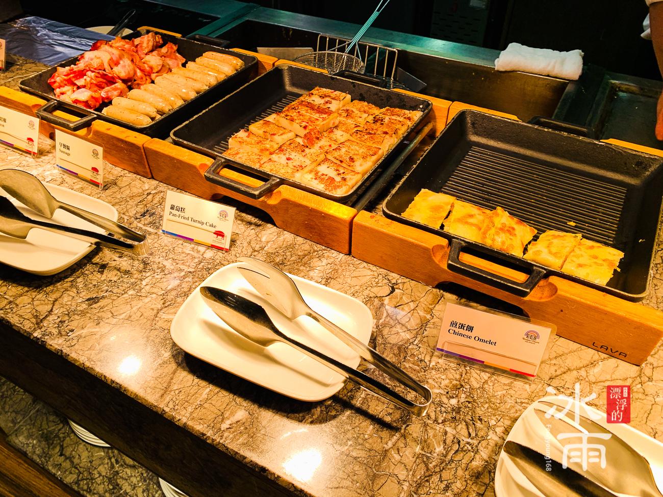福華大飯店|培根煎蛋
