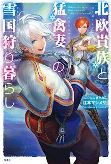 Download Novel Hokuou Kizoku to Moukinzuma no Yukiguni Karigurashi