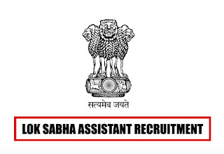 Lok Sabha Assistant Recruitment