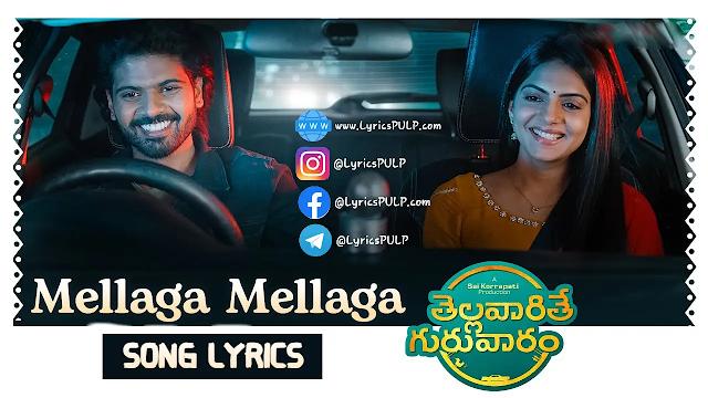 Mellaga Mellaga Dhaarule Marena Song Lyrics – THELLAVARITHE GURUVARAM Telugu Movie Song
