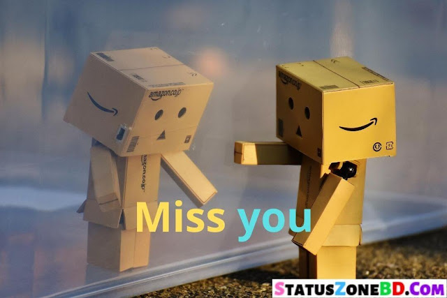 Bangla Miss You Sms, miss u sms bangla, miss you sms bangla, miss korar sms, মিস ইউ এস এম এস, missing sms bangla, romantic bangla miss you sms, missing status bangla, bangla miss u sms for girlfriend, miss you kobita, bangla miss you shayari