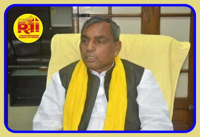 PicsArt_06-30-09.31.22 Omprakash Rajbhar ने योगी के फैसले का किया स्वागत और रखी ये मांग।