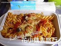 國泰飛機餐:西餐