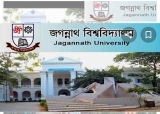 ৮জুন খুলছে জগন্নাথ বিশ্ববিদ্যালয়
