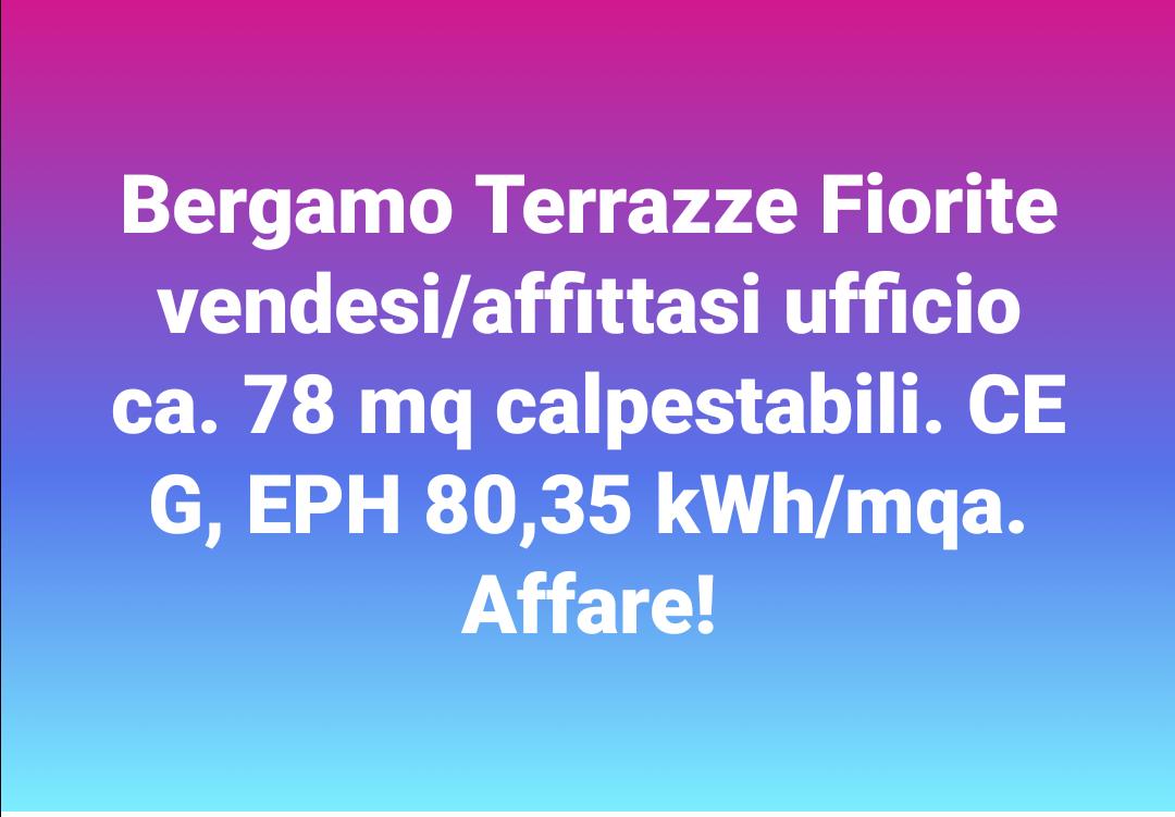 Ufficio #Bergamo Terrazze Fiorite | OLIVATI IMMOBILIARE BERGAMO