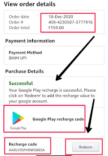 google play store redeem code free