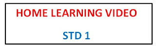 Std-1 Home Learning Video | Gujarat e Class Daily YouTube Online Class
