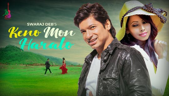 Keno Mon Haralo by Shaan And Sonia Nusrat