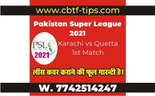 QTG vs KRK 1st Match Who will win Today PSL T20? Cricfrog