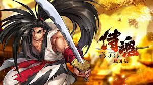 samurai-shodown-m-jp-mod