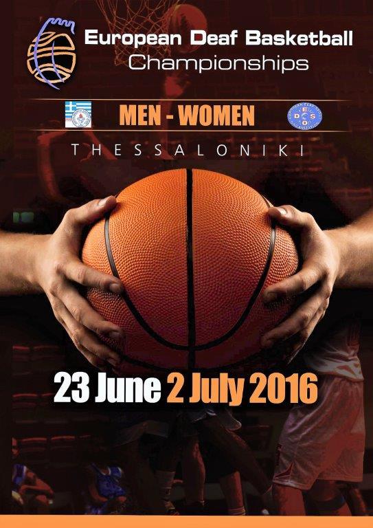 Όλα έτοιμα στη Θεσσαλονίκη για το πρώτο τζάμπολ του Ευρωπαϊκού Κωφών- Πλήρες ρόστερ για την Εθνική Ανδρών- Υψηλές βλέψεις από την Εθνική Γυναικών