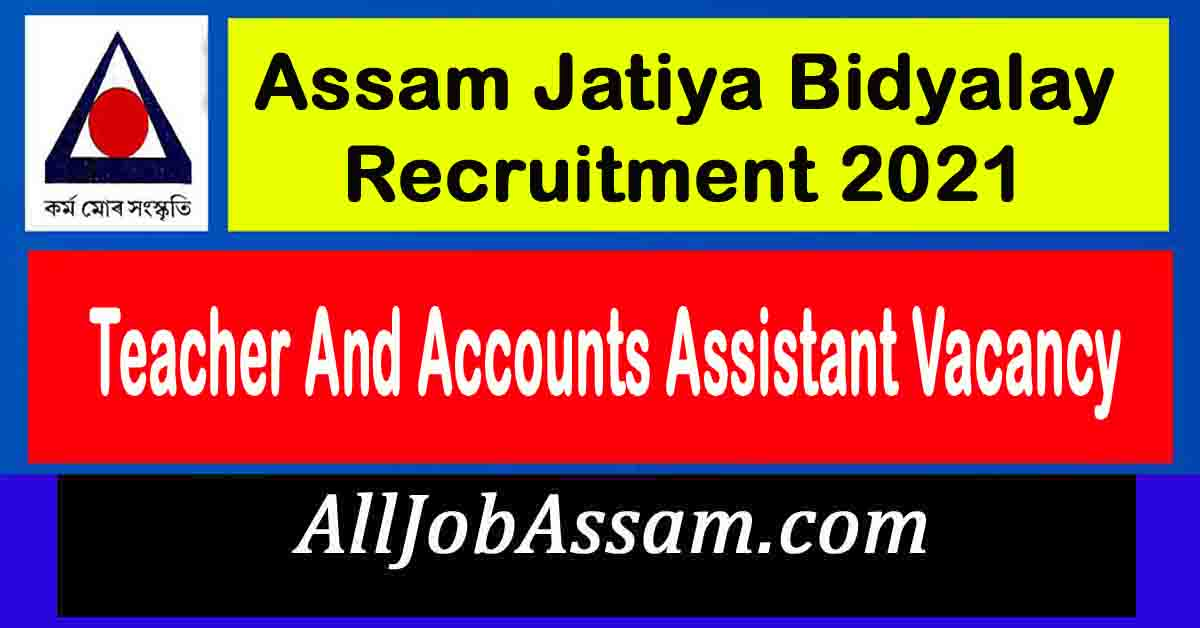Assam Jatiya Bidyalay Recruitment 2021 – Teacher And Accounts Assistant Vacancy