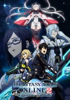 Phantasy Star Online 2: Oracle