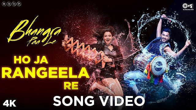 Ho Ja Rangeela Re Lyrics in English