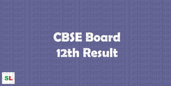 CBSE Board 12th Result 2019