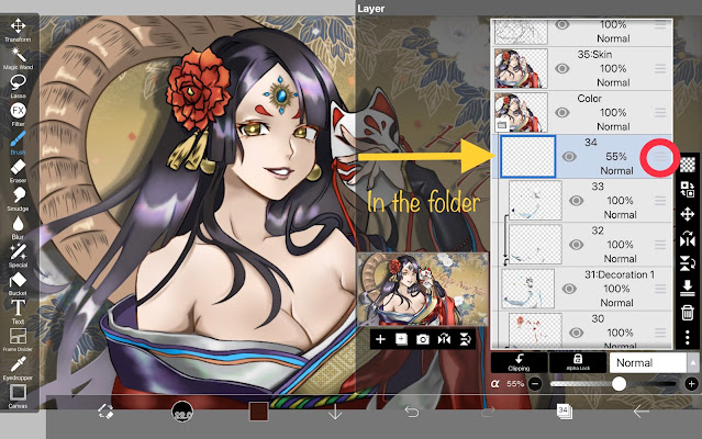 How to insert layers into a folder