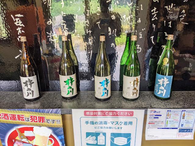 長崎県の酒蔵「株式会社杵の川」酒蔵直売所へ日本酒を購入してきました!