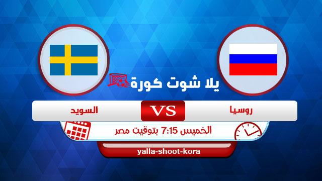russia-vs-sweden