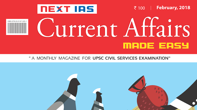 MADE EASY CURRENT AFFAIRS FEBRUARY 2018 [ENGLISH]