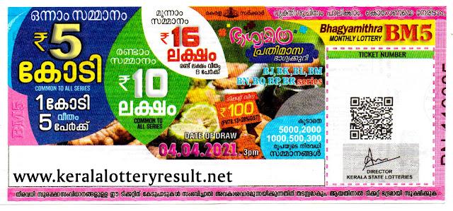 Live: Kerala Lottery Result 04.04.21 Bhagyamithra BM-5 Lottery Result