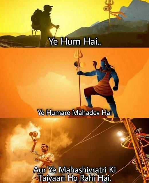 mahadev status hindi, har har mahadev status, mahadev status in hindi attitude, mahadev status image, mahadev status whatsapp,