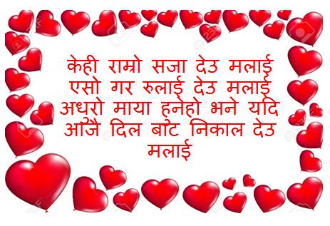 Nepali Love Shayari_1