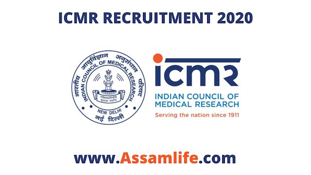 ICMR Recruitment 2020 || Apply Online