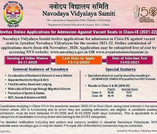 Jawahar Navodaya Vidyalaya for students of standard 8