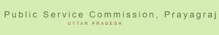UPPSC Combined State/ Upper Subordinate Service PCS Prelims Exam Postponed Notice