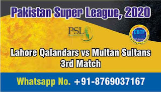 Lahore Qalandars vs Multan Sultans Pakistan Super League 3rd T20 100% Sure
