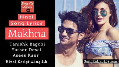 makhna-lyrics