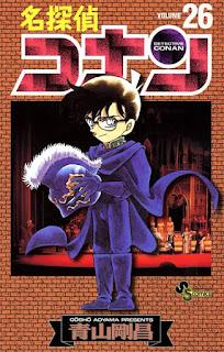 名探偵コナン コミック 第26巻 | 青山剛昌 Gosho Aoyama |  Detective Conan Volumes