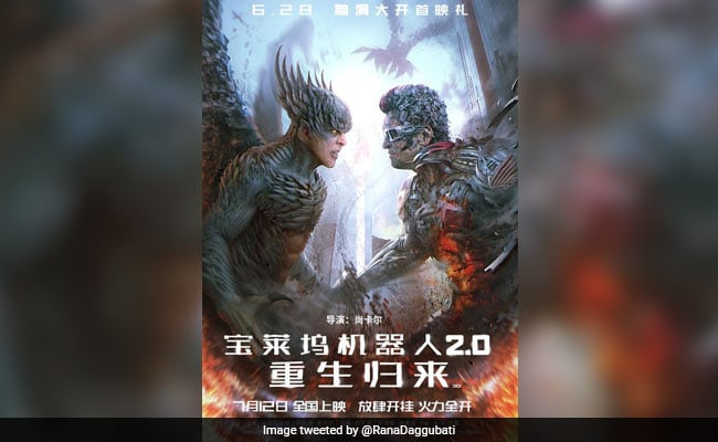 Robot 2.0, Bahubali 2 was also completely flopped in China