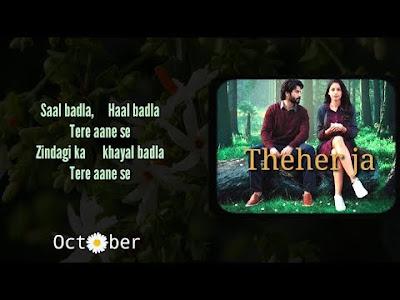 Theher Ja Lyrics