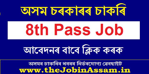 Assam Govt Recruitment for 8th Pass 2020