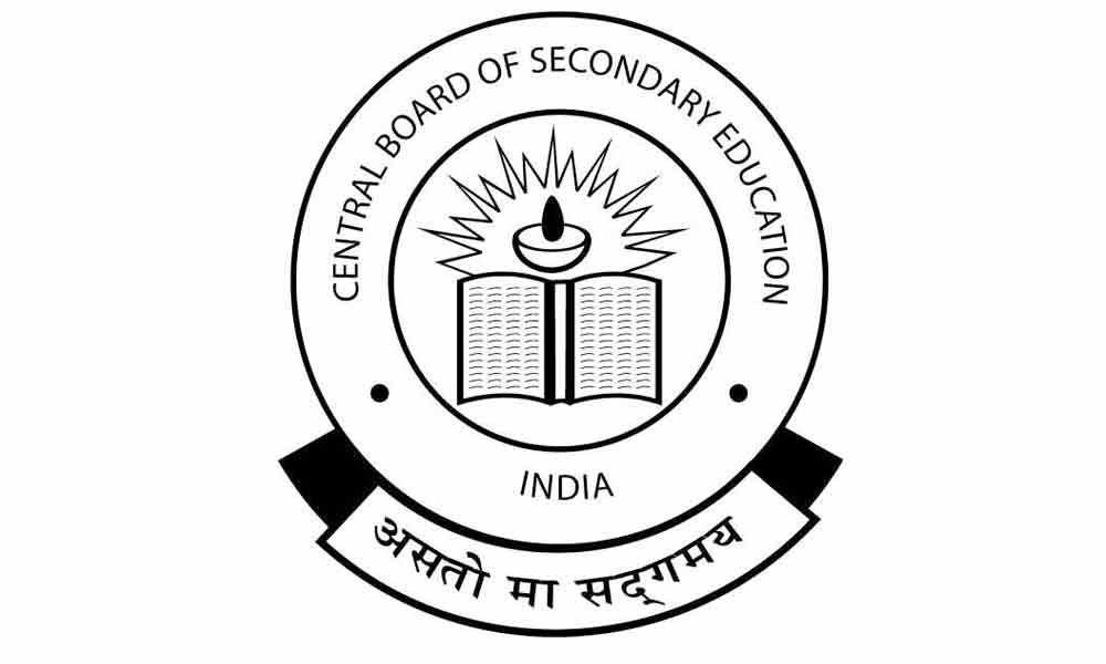 CBSE Central Teacher Eligibility Test (CTET) Notification
