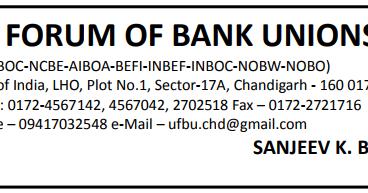 AIBOC circular Feb 2014 - Latest About Banking, Interest ...