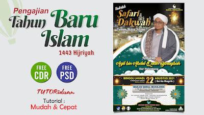 Banner Pengajian Tahun Baru Islam PSD