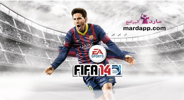 تحميل لعبة فيفا 14 Fifa 2014 للكمبيوتر برابط مباشر ميديا فاير كاملة مضغوطة بحجم صغير مجانا