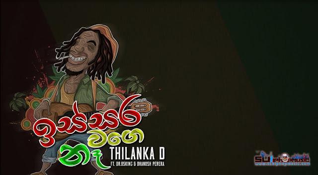 Dr.BSKing, Dhanush Perera, Sinhala Rap, Bouncing studios, Sinhala Rap, sl hiphop, lyrics video,