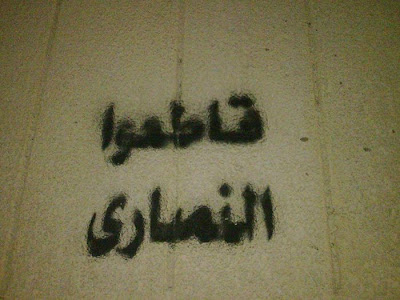 Boycott the Christians graffiti