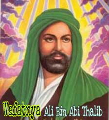 Penyebab Kematian Ali bin Abi Thalib