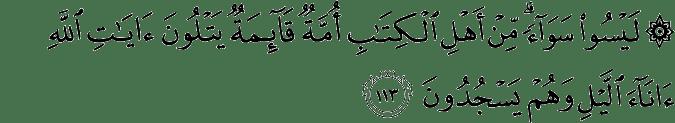 Surat Ali Imran Ayat 113