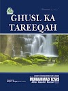 Ghusal Ka Tarika Book In Hindi, Urdu, Roman, English