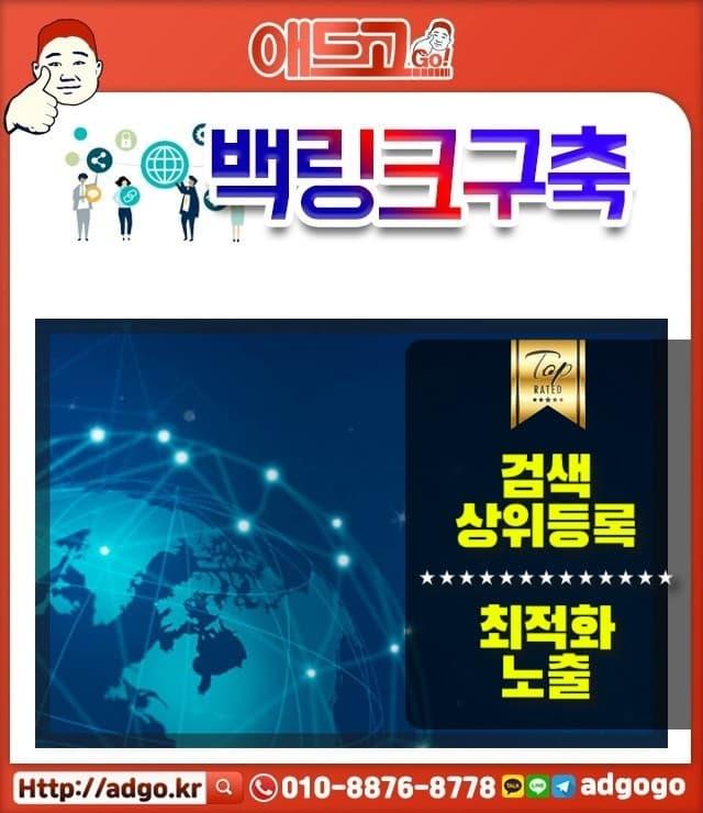 삼성중앙역구글애드워즈광고