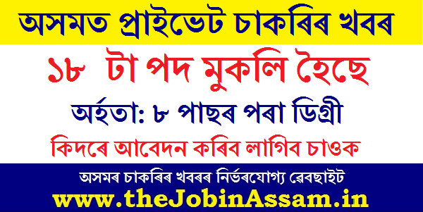 Sakhi One Stop Centers of Assam Recruitment 2020: Apply for 18 Posts