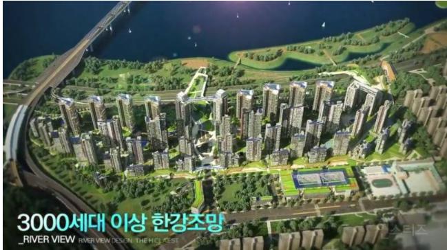 강남 반포 10조원 아파트 디에이치 클라스