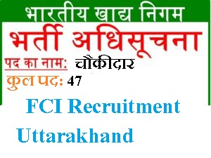 fci recruitment uttarakhand