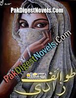 Tawaif Zaadi (Complete Novel) By Sidra Sheikh
