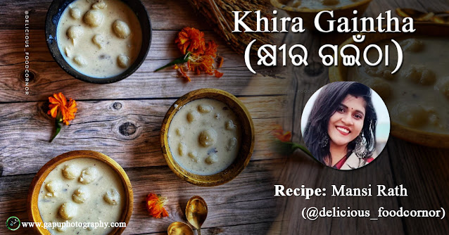 Delicious Khira Gaintha Recipe